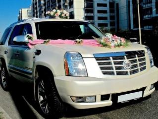 Cadillac Escalade белый