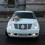 Cadillac Escalade-3